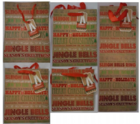 Merry Christmas Gift Bags - Assorted Sizes